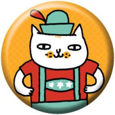 Button - German Cat